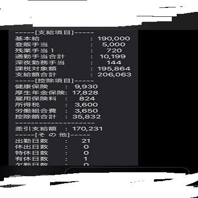 0cc8900a177d23cd0224f95575d305e5